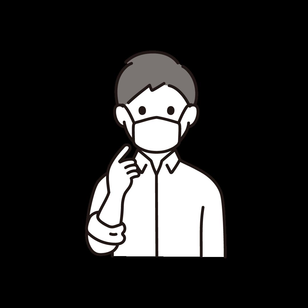 マスクをして指をさす人のイラスト