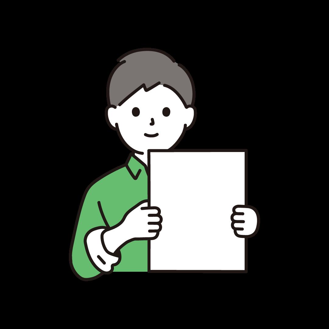 紙・ボードをもつ男性のイラスト