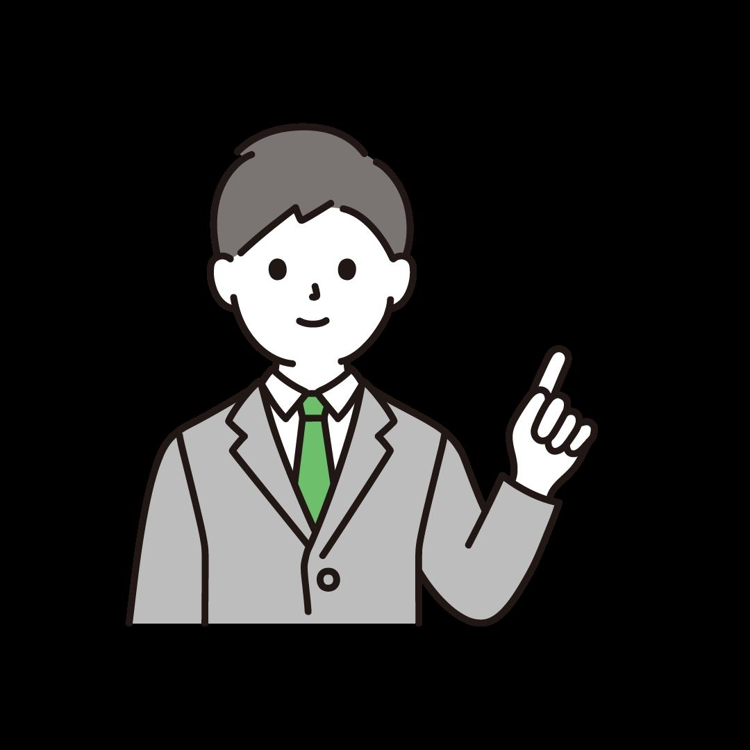 指をさすビジネスマンのイラスト