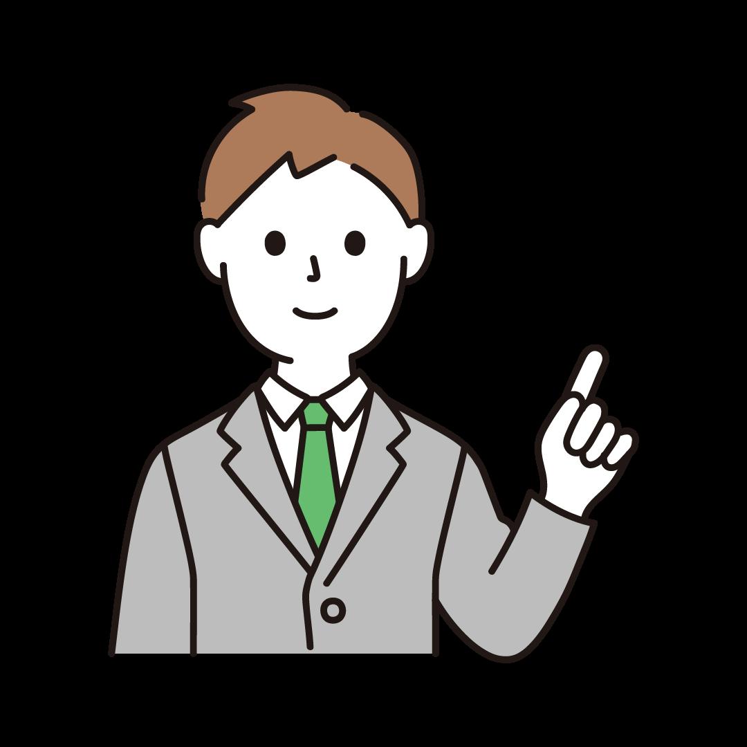 指を立てるビジネスマンのイラスト
