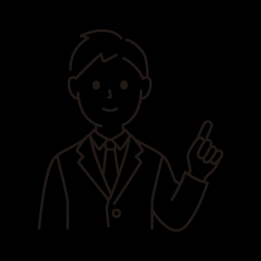 指を立てるビジネスマンのイラスト(線のみ)
