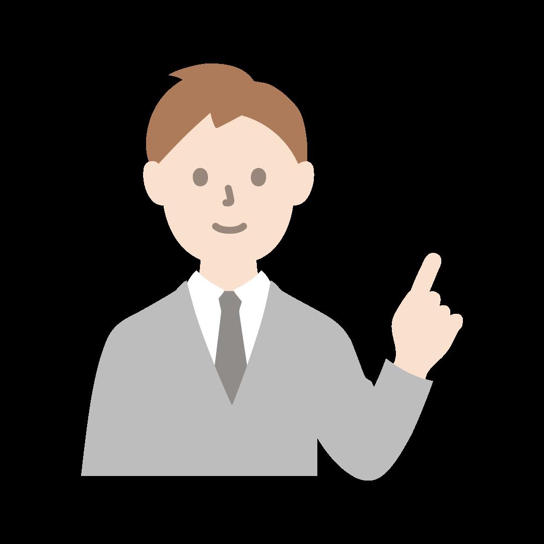指を立てるビジネスマンのイラスト(塗り)