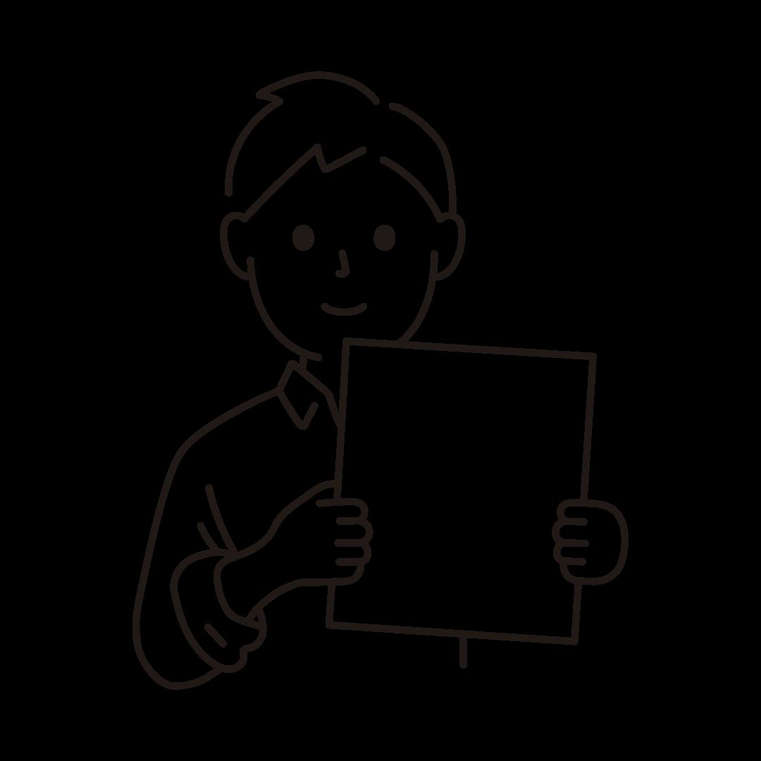 紙・ボードをもつ男性のイラスト(線のみ)