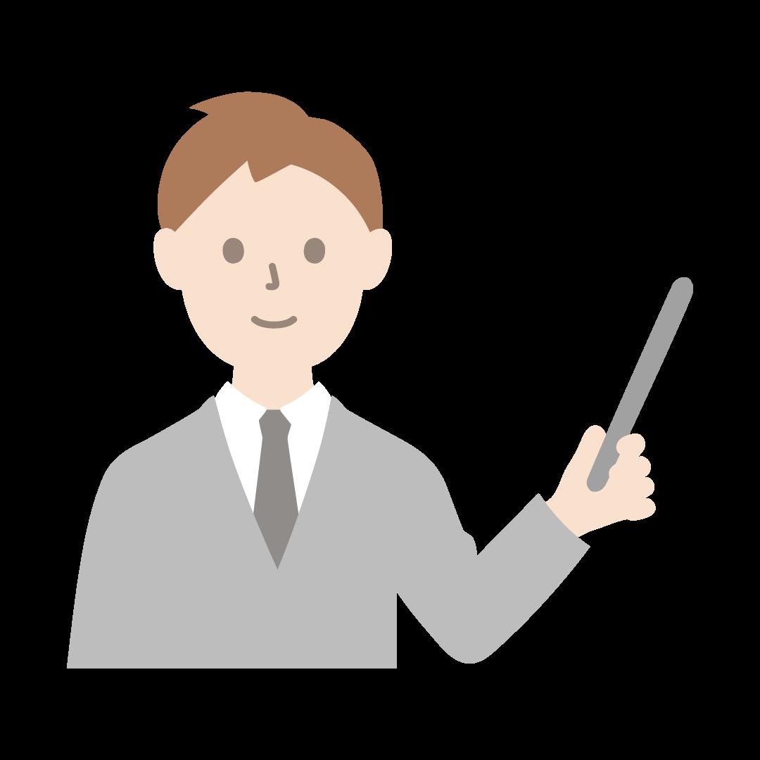 指示棒をもったビジネスマンのイラスト(塗り)
