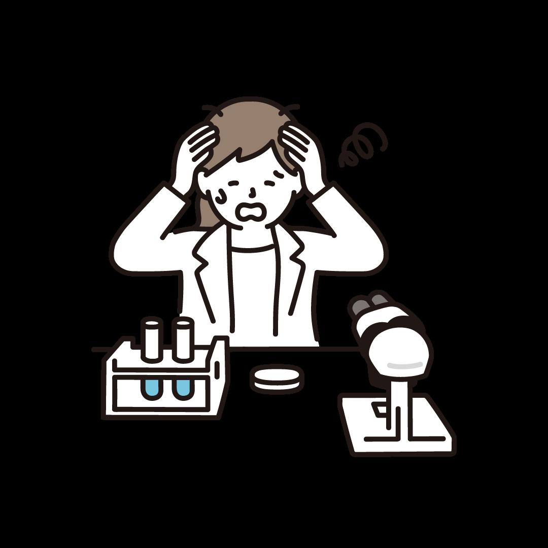 頭を抱える研究者(女性)のイラスト