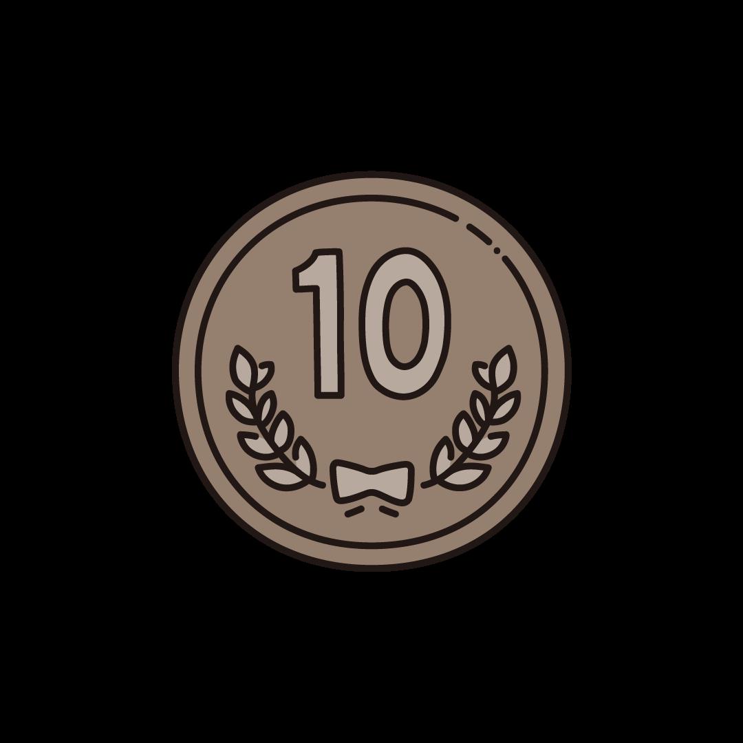 十円玉(お金・硬貨)