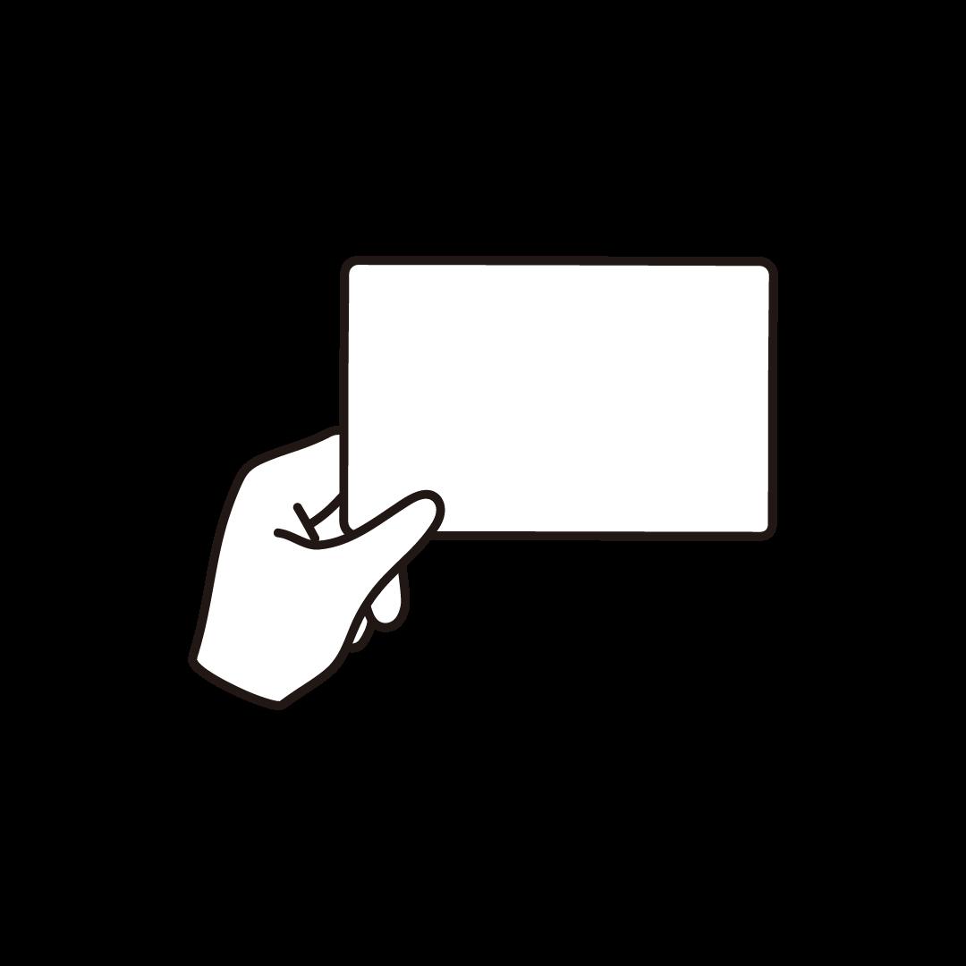 カードを持つ手(空白)