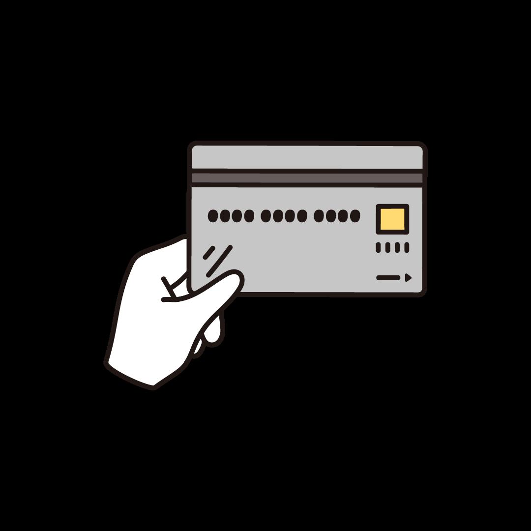 クレジットカードを持つ手のイラスト