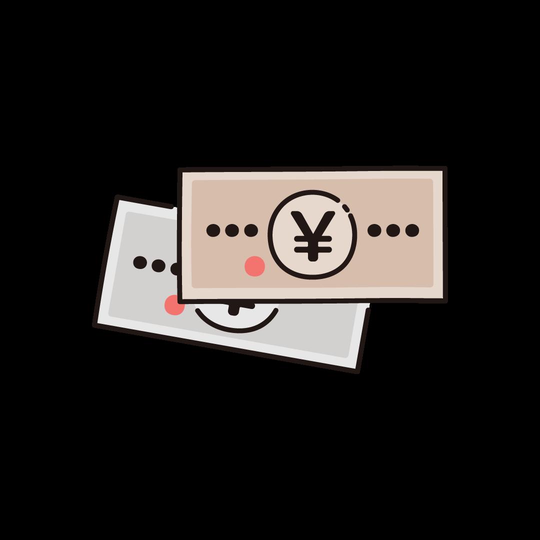 紙幣(お札・お金)
