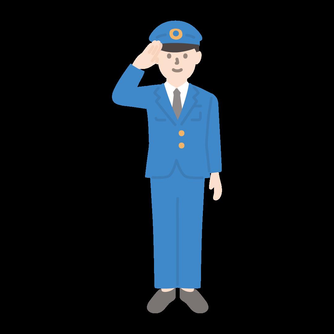 警察官(男性)の塗りイラスト
