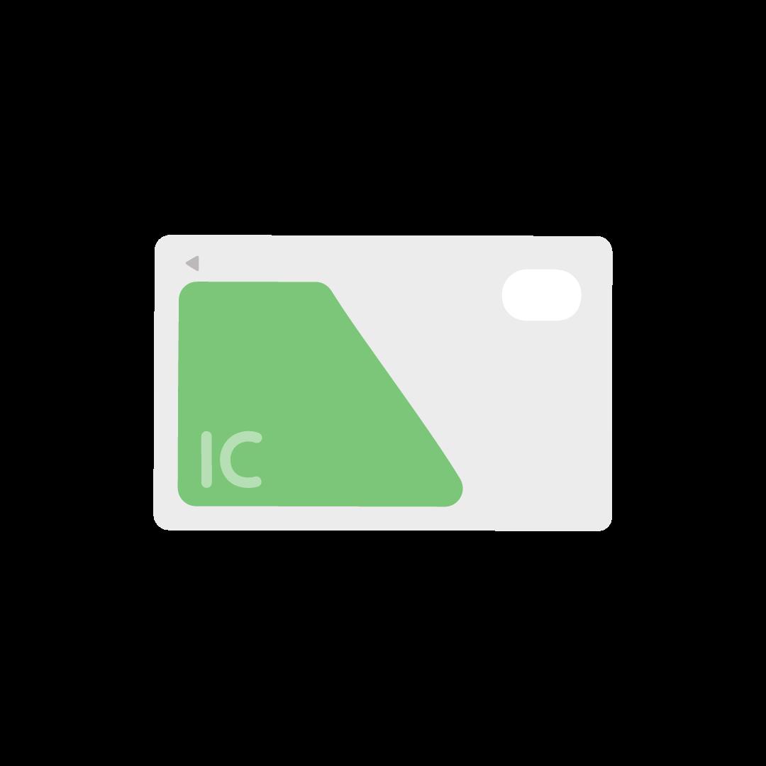 ICカードの塗りイラスト
