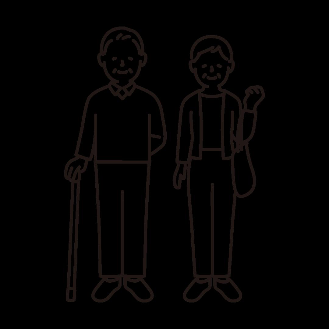杖をついたおじいさんとおばあさんの線イラスト
