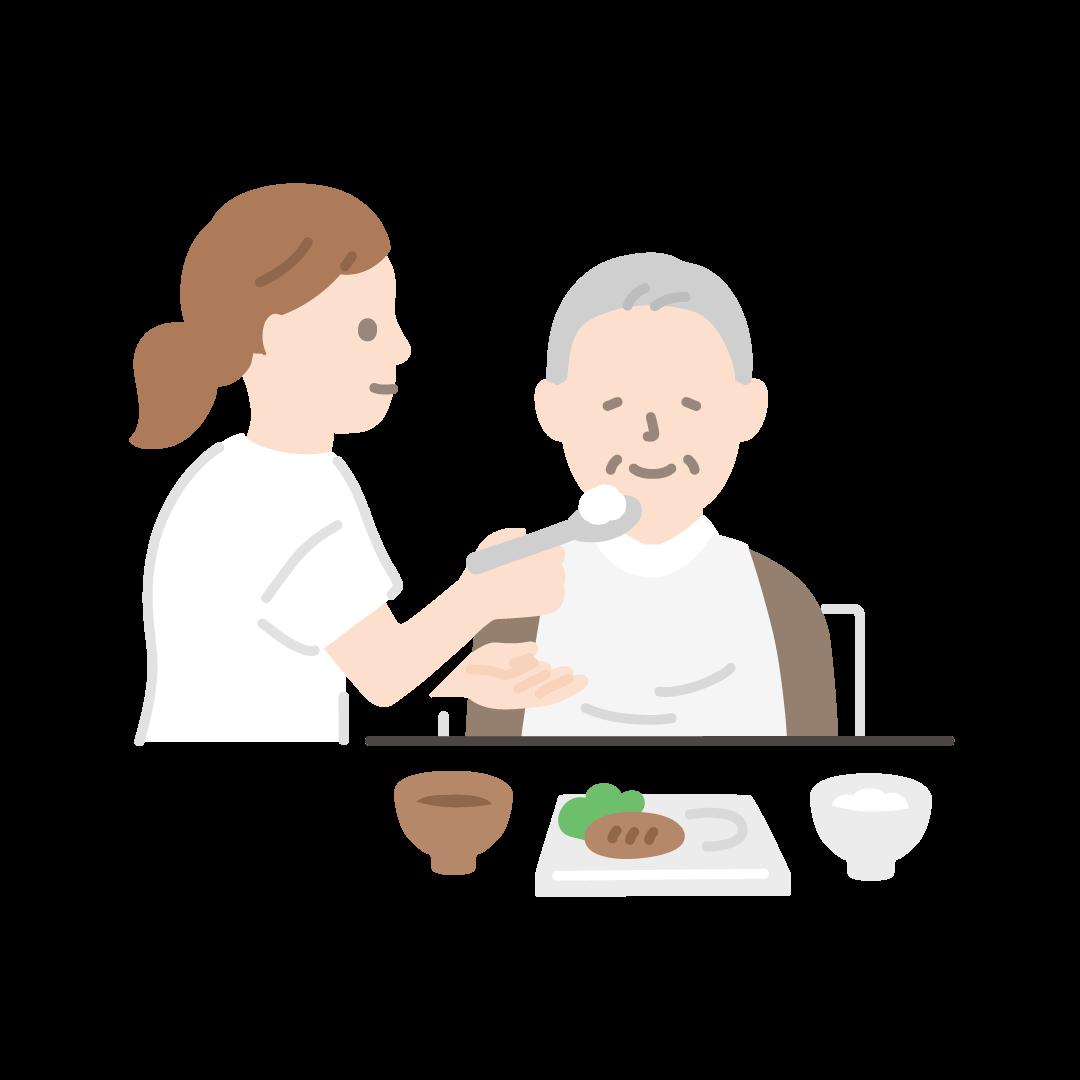 食事介助(ヘルパーとおじいさん)の塗りイラスト