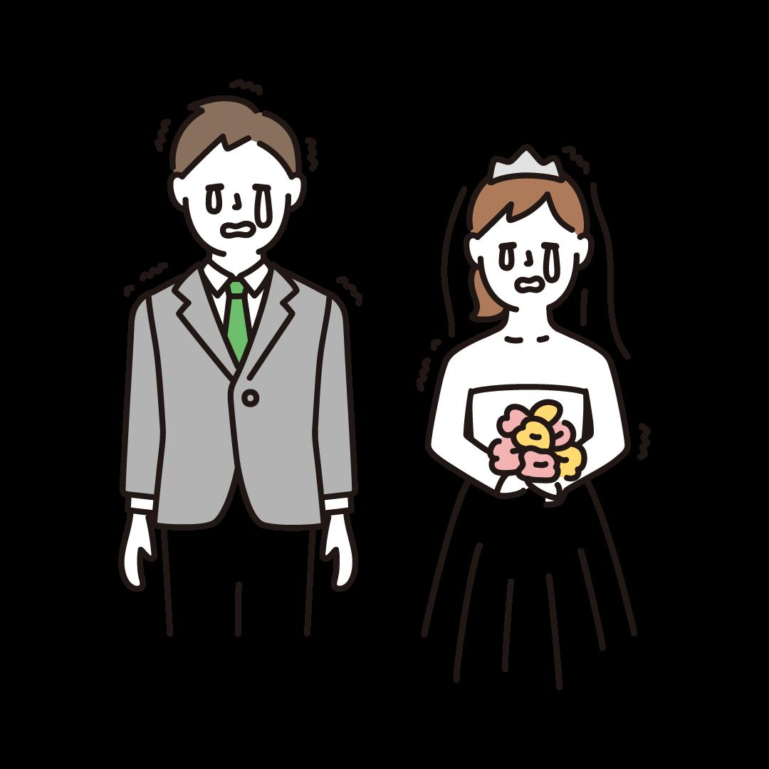 泣いている新郎新婦のイラスト