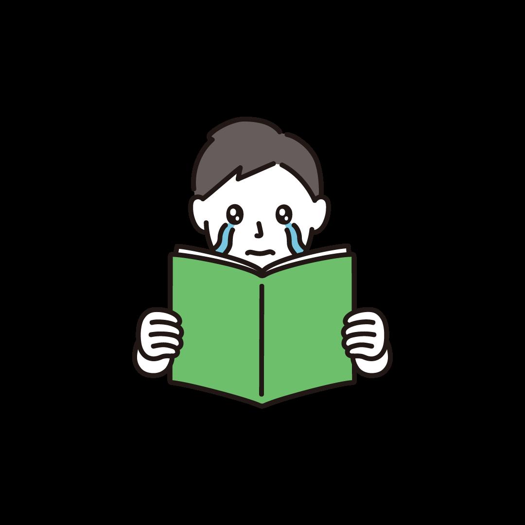 泣きながら本を読む男性