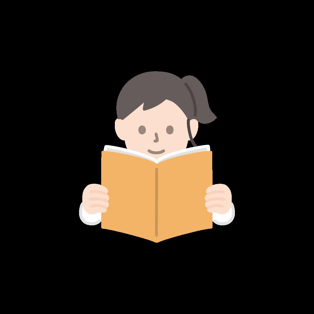 本を読む女性の塗りイラスト