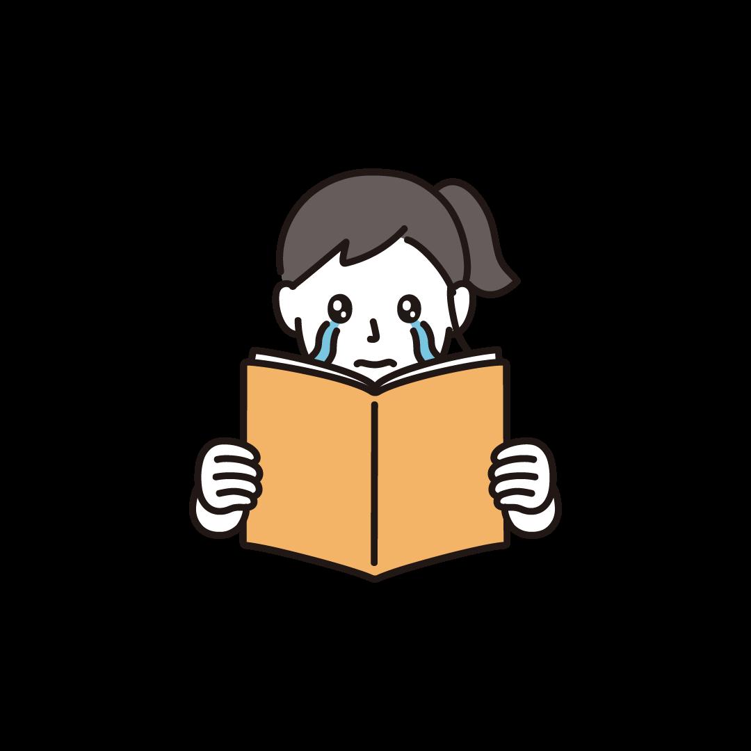 泣きながら本を読む女性