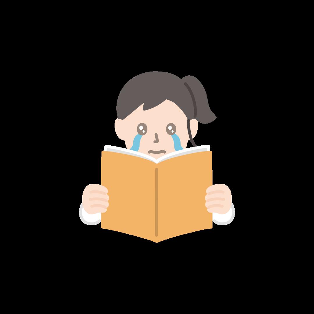 泣きながら本を読む女性の塗りイラスト