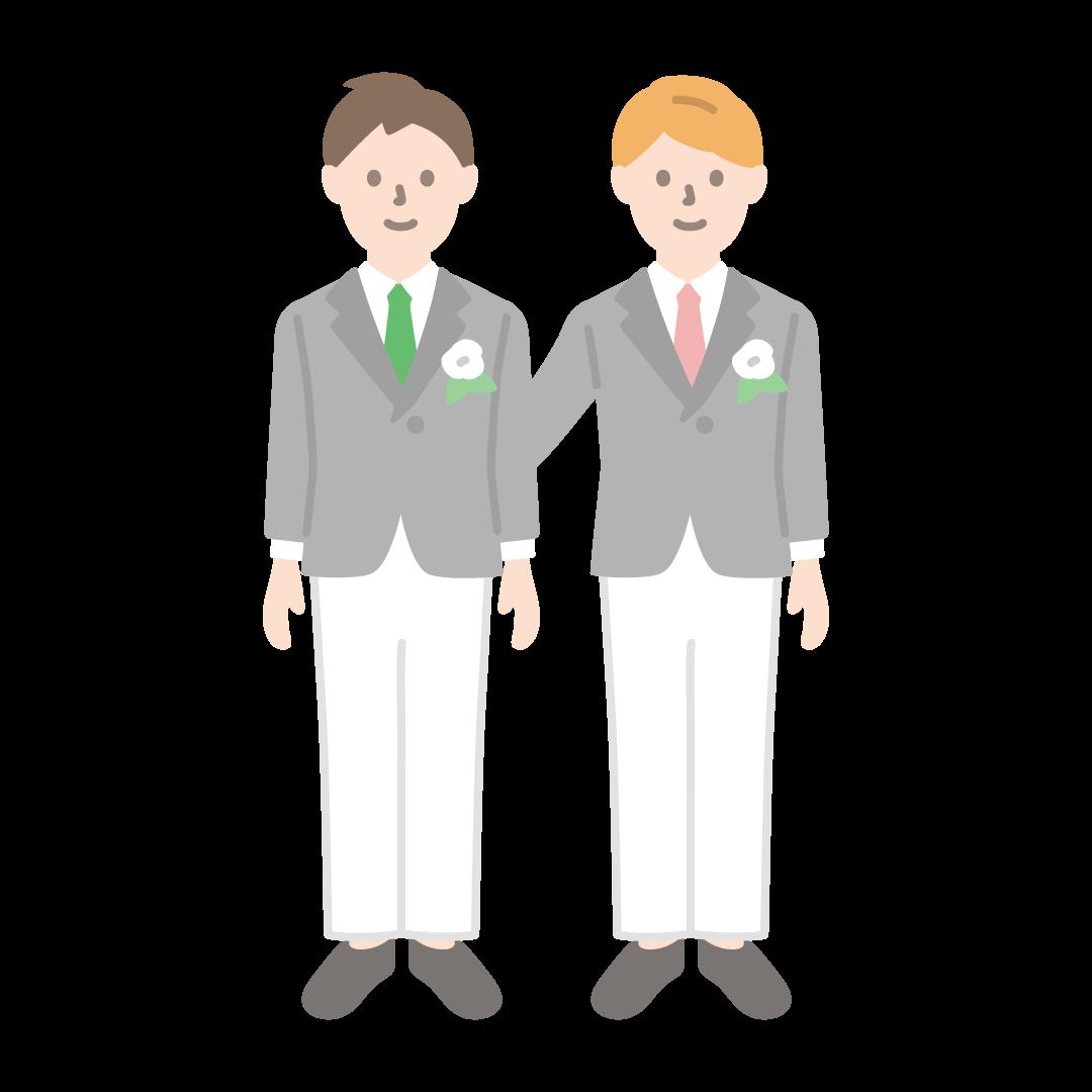 同性婚(男性)の塗りイラスト