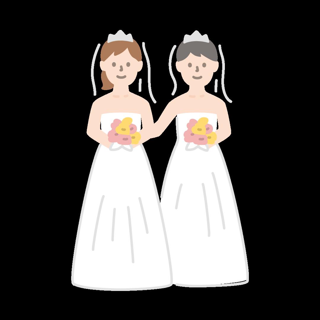 同性婚(女性)の塗りイラスト