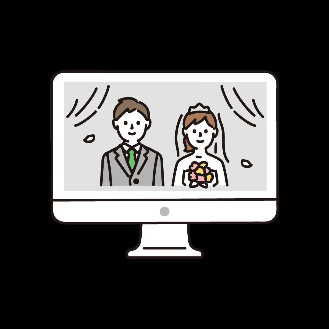 オンライン結婚式(パソコン)