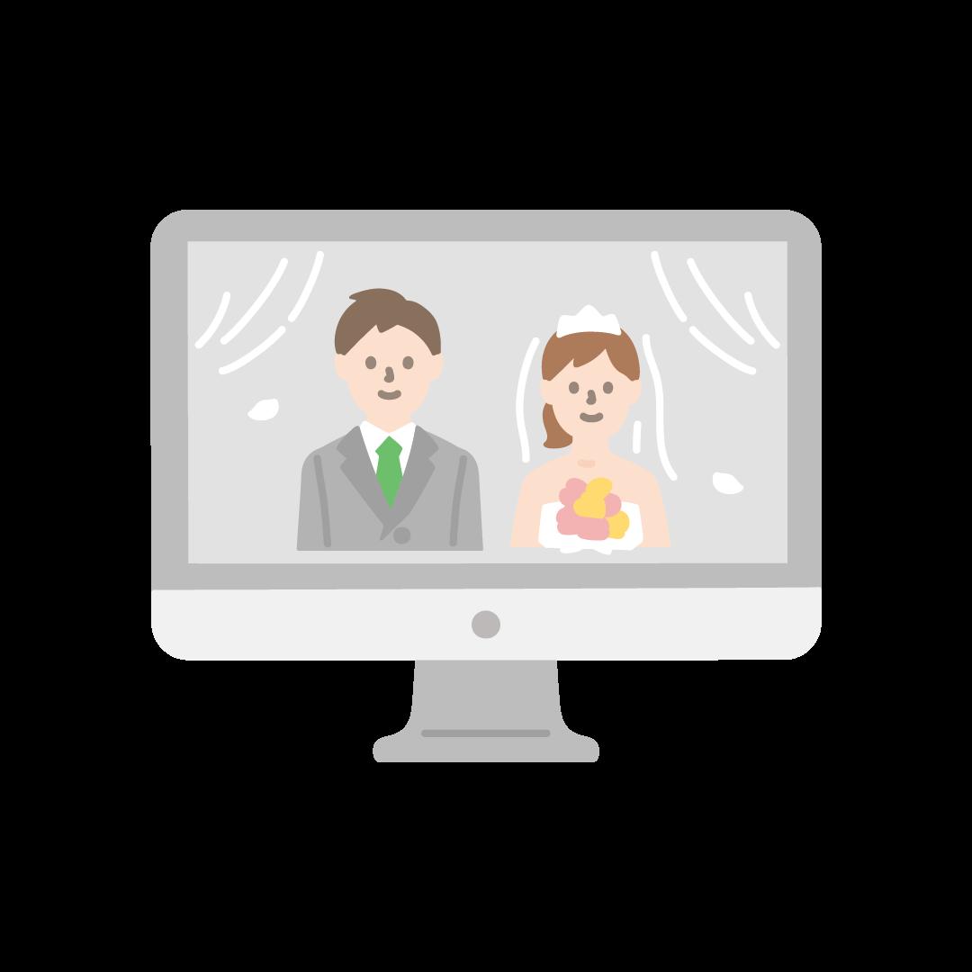 オンライン結婚式(パソコン)の塗りイラスト