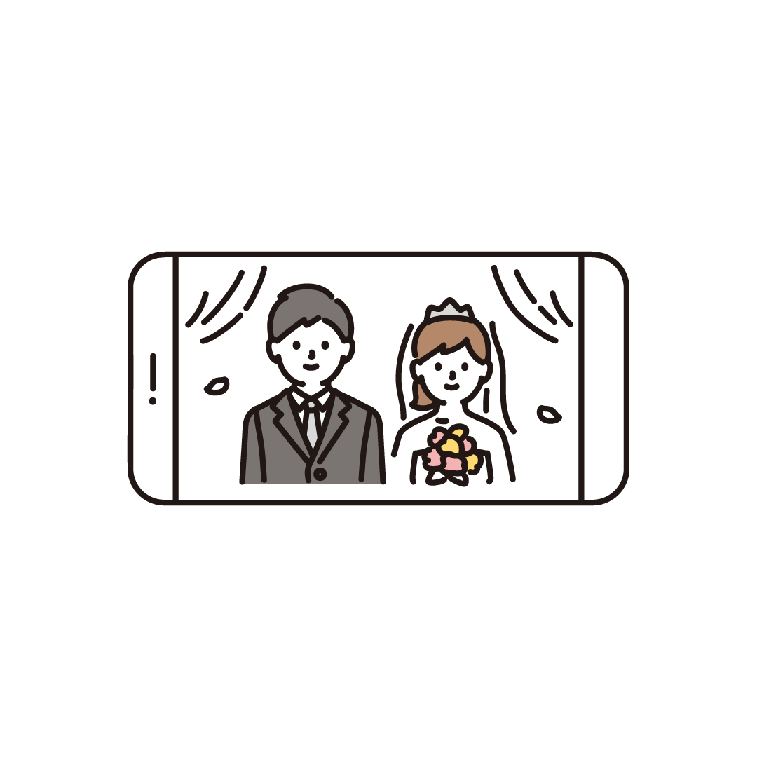 オンライン結婚式(スマホ)のイラスト