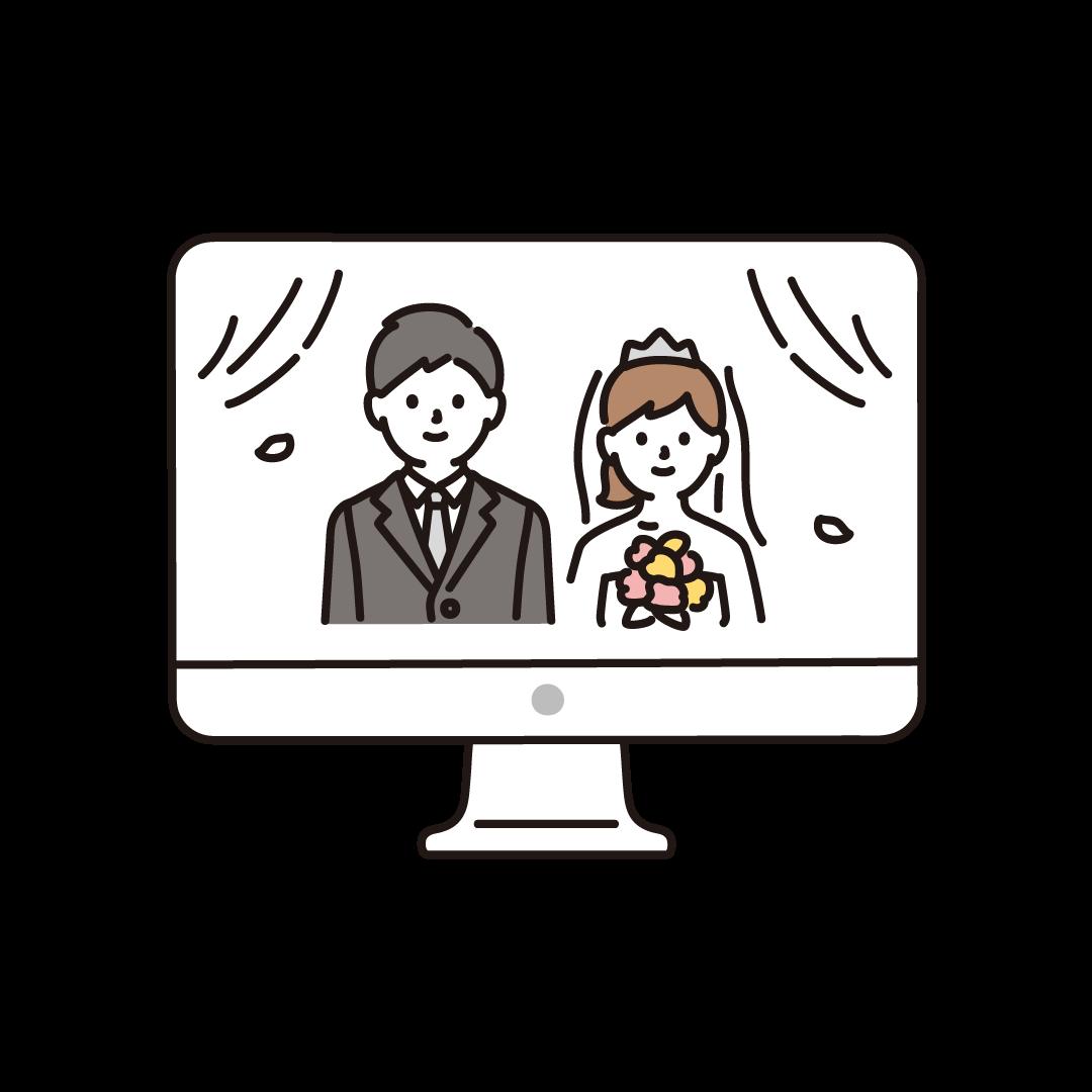 オンライン結婚式(パソコン)のイラスト