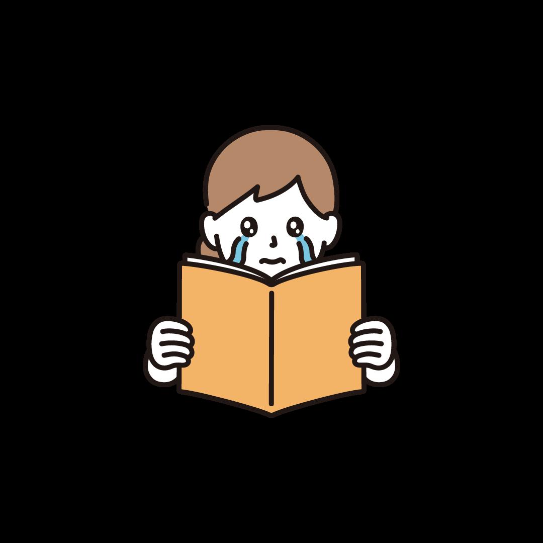 泣きながら本を読む女性のイラスト