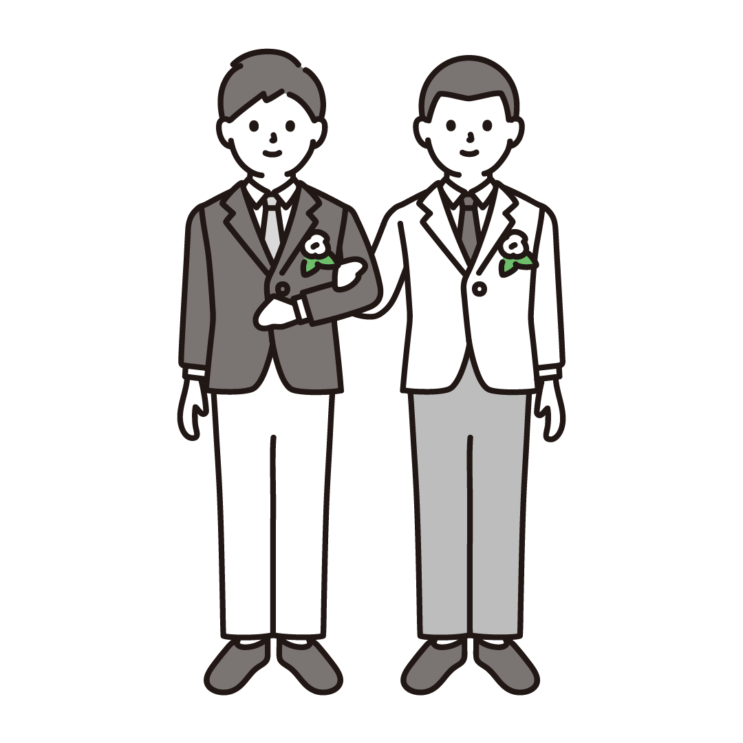同性婚(男性)のイラスト