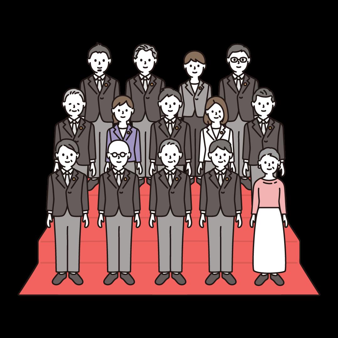 内閣のイラスト