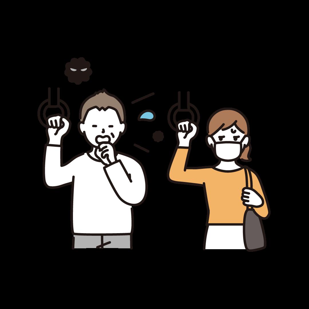 マスクをせず咳をする人を気にしている人のイラスト