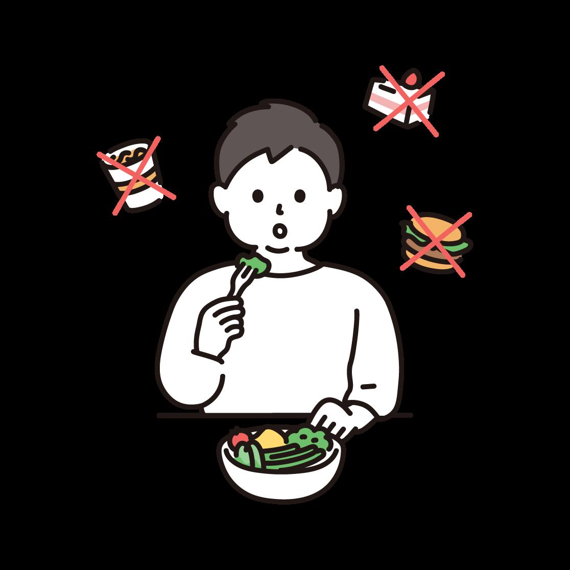 食事制限をする男性のイラスト