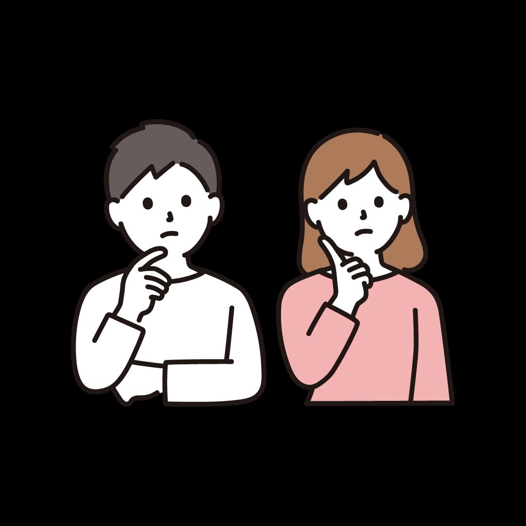考え事をする夫婦のイラスト