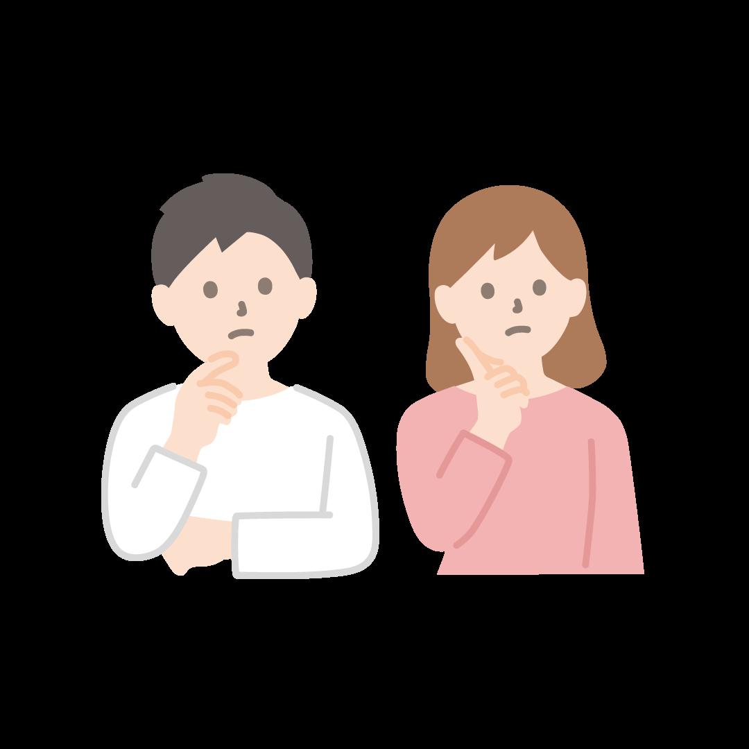 考え事をする夫婦のイラスト【塗り】