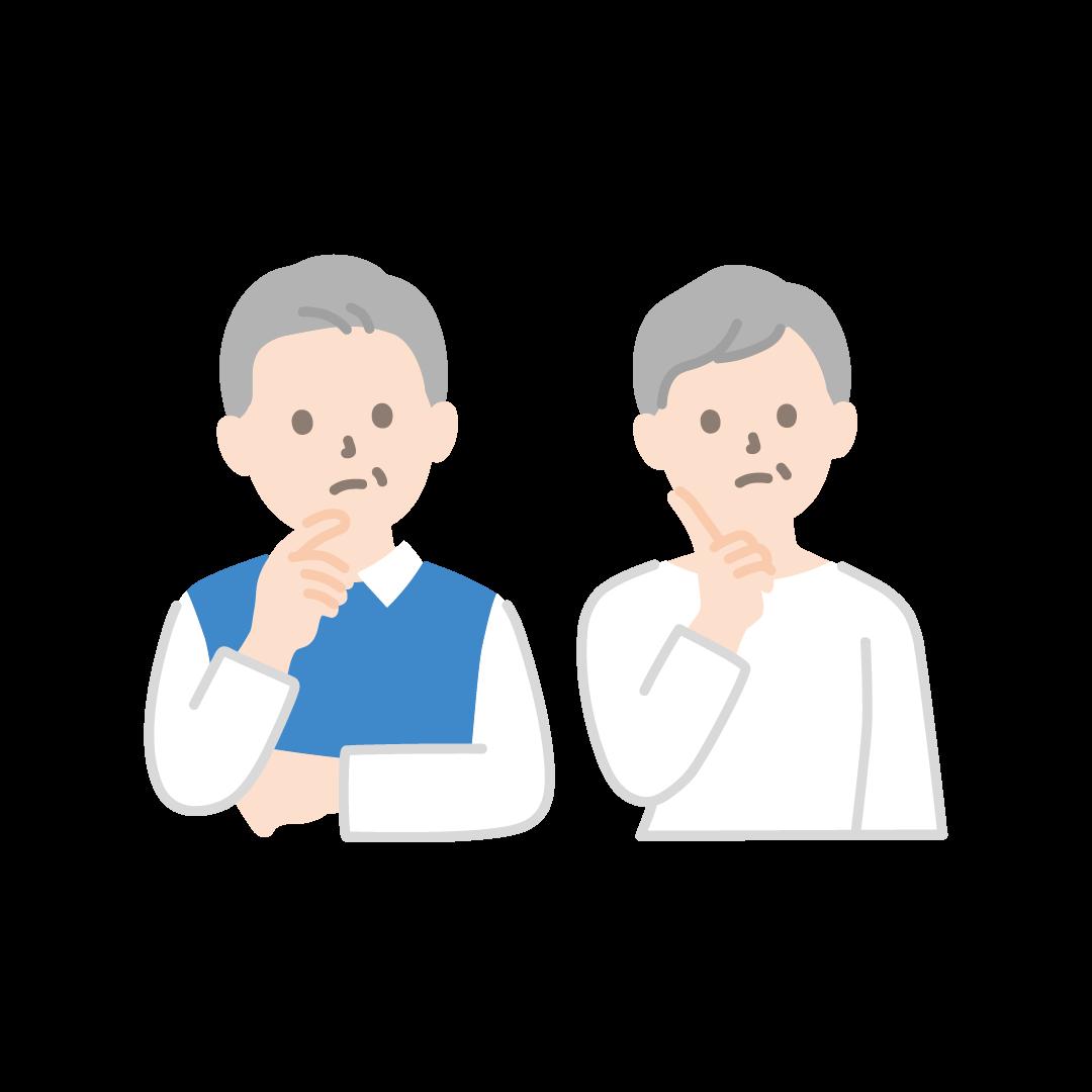 考え事をする中高年夫婦のイラスト【塗り】