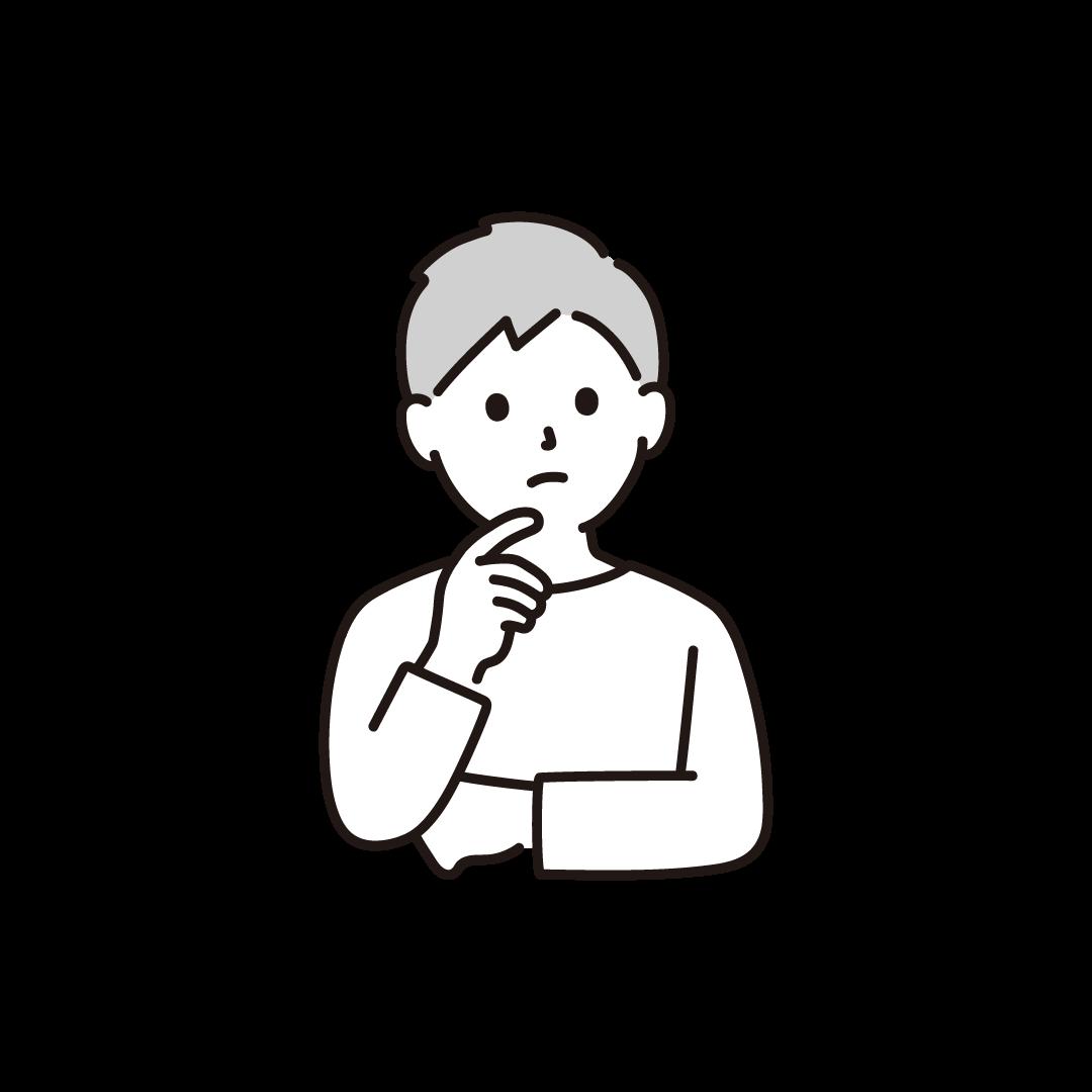 考え事をする男性のイラスト【単色】