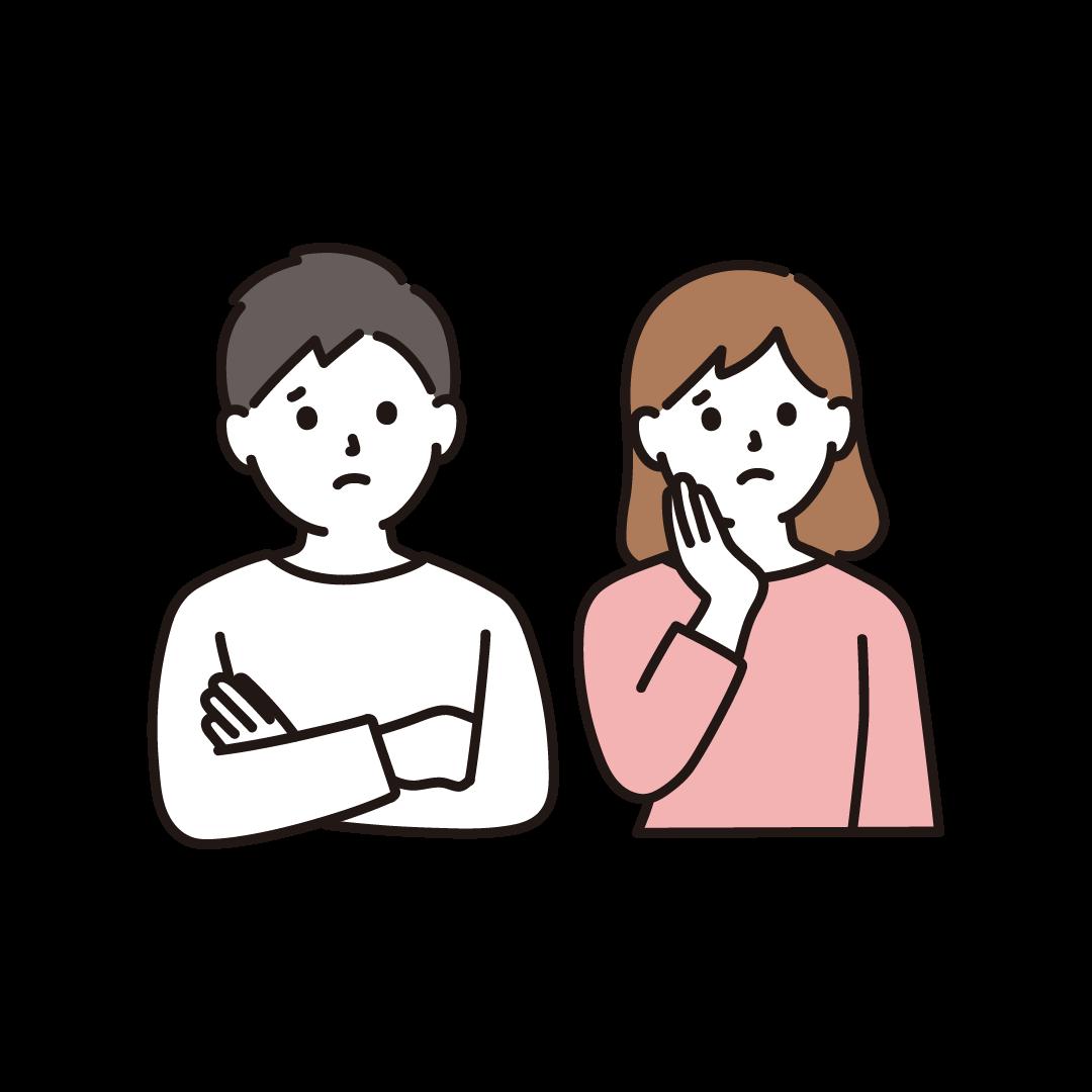 悩む若い夫婦のイラスト