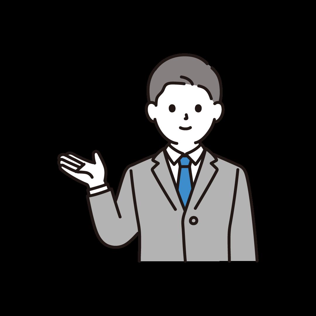 案内するビジネスパーソン(右手)のイラスト