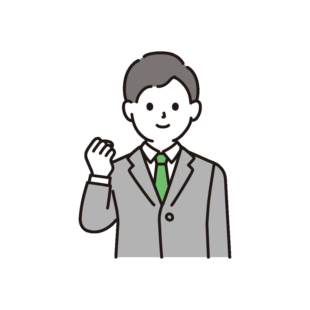 ガッツポーズをする新入社員(男性)