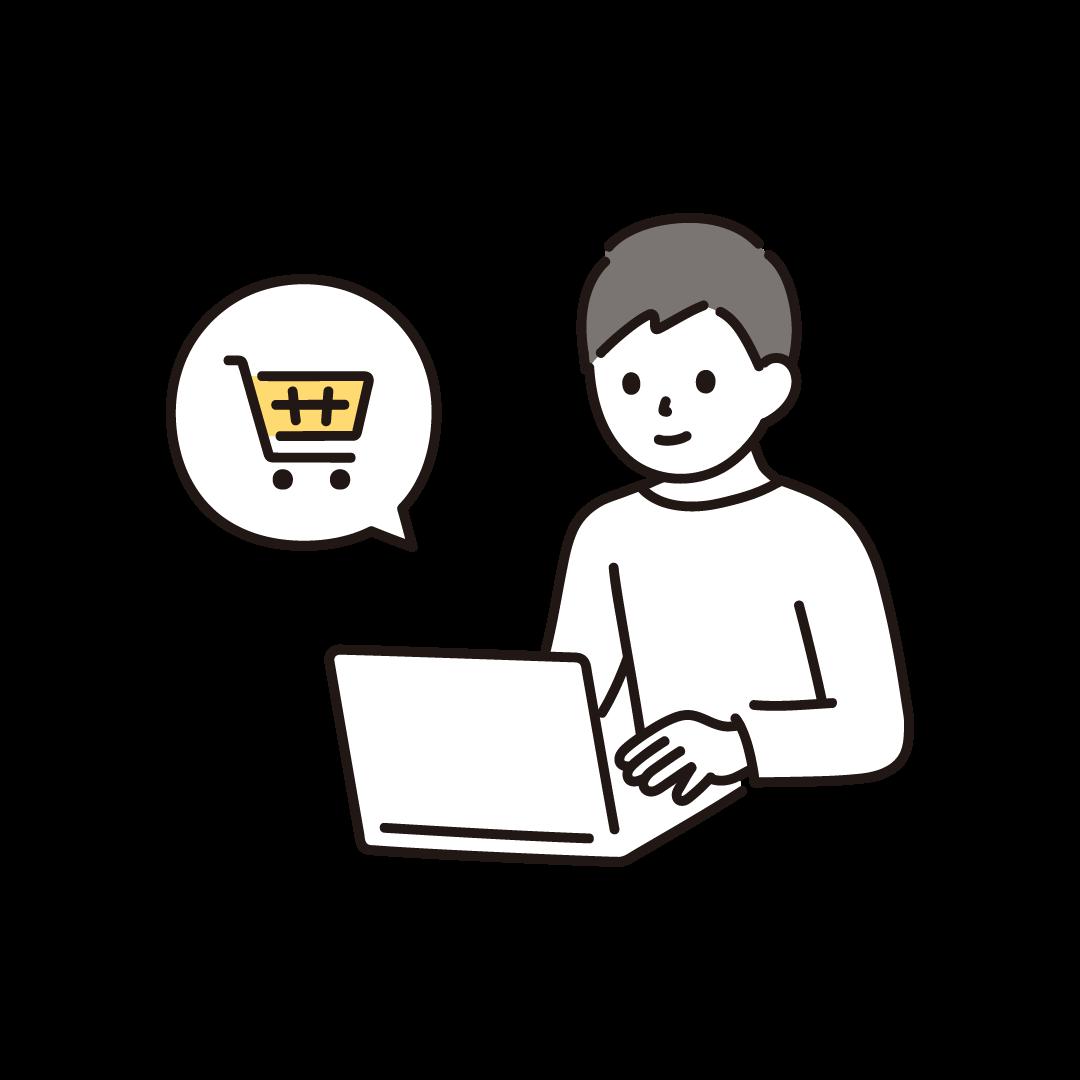 PCで買い物する男性のイラスト