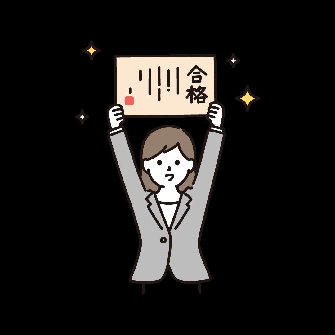合格証を掲げる女性のイラスト