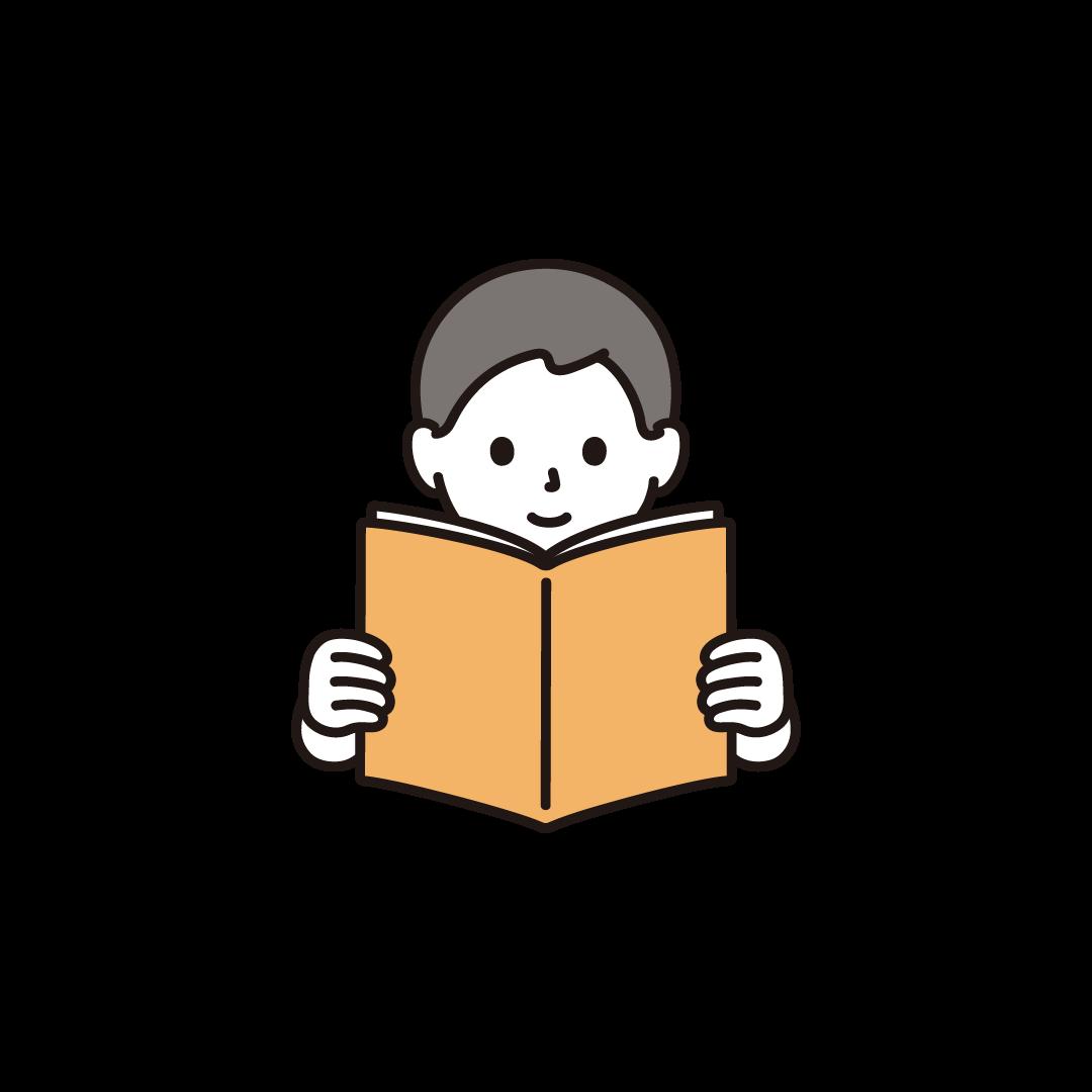本を読む男の子のイラスト