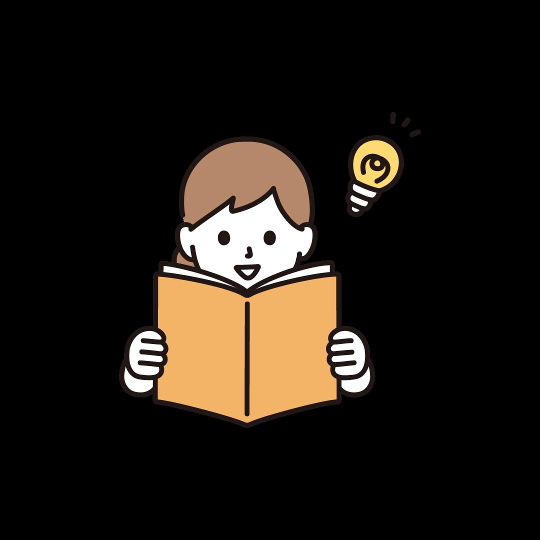 本を読んで閃いた人のイラスト