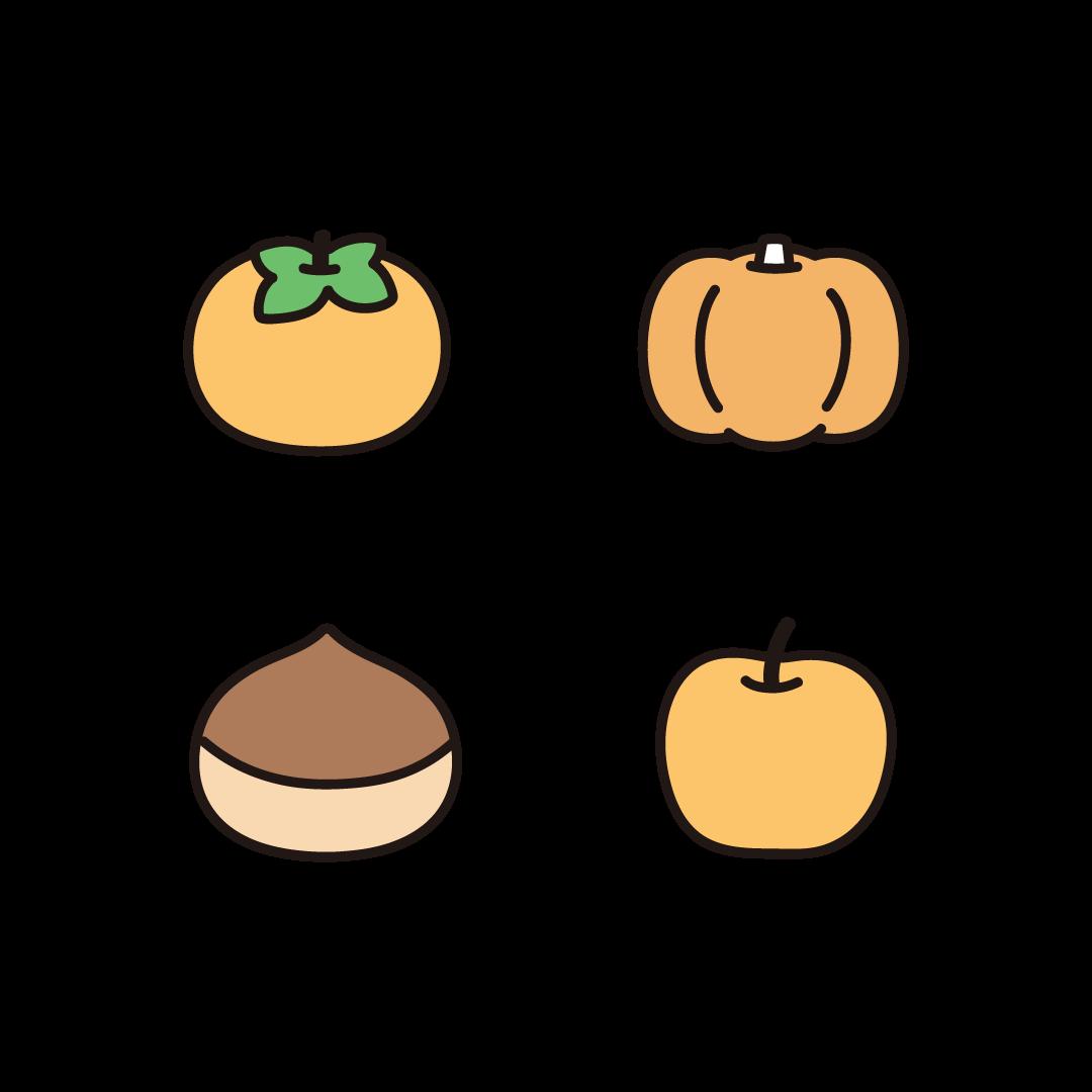柿、カボチャ、栗、梨のイラスト