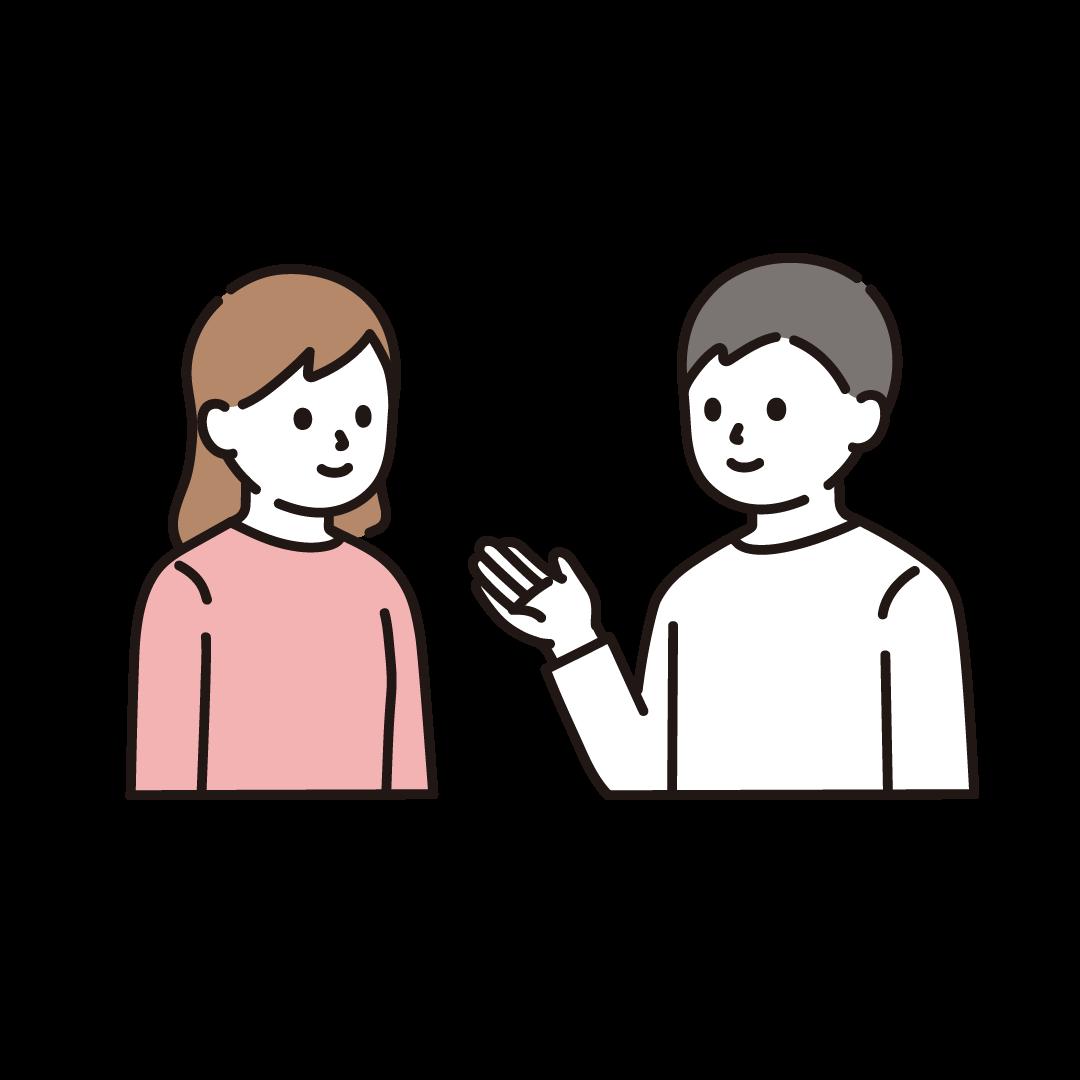 会話する2人のイラスト