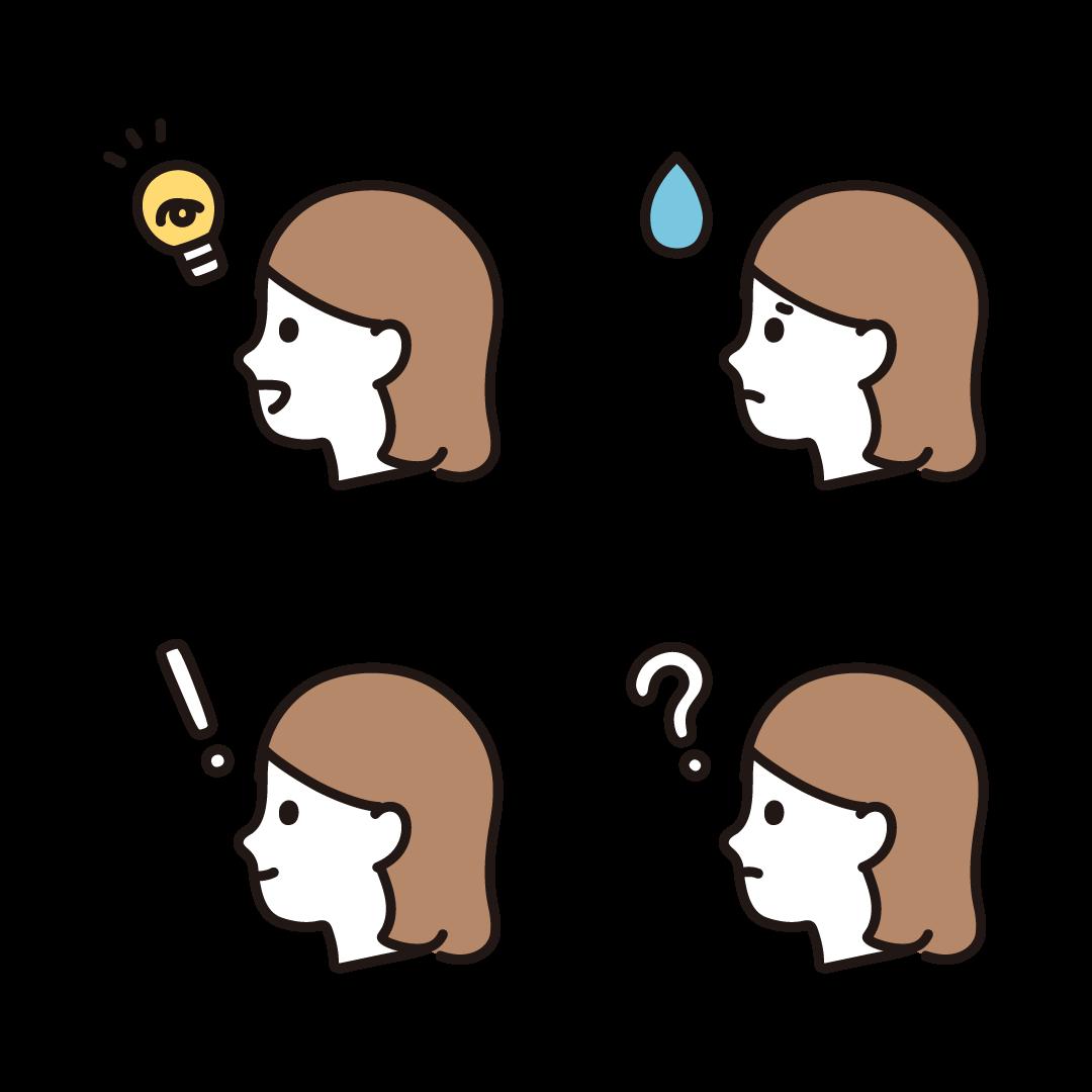 いろいろな表情の横顔(女性)のイラスト