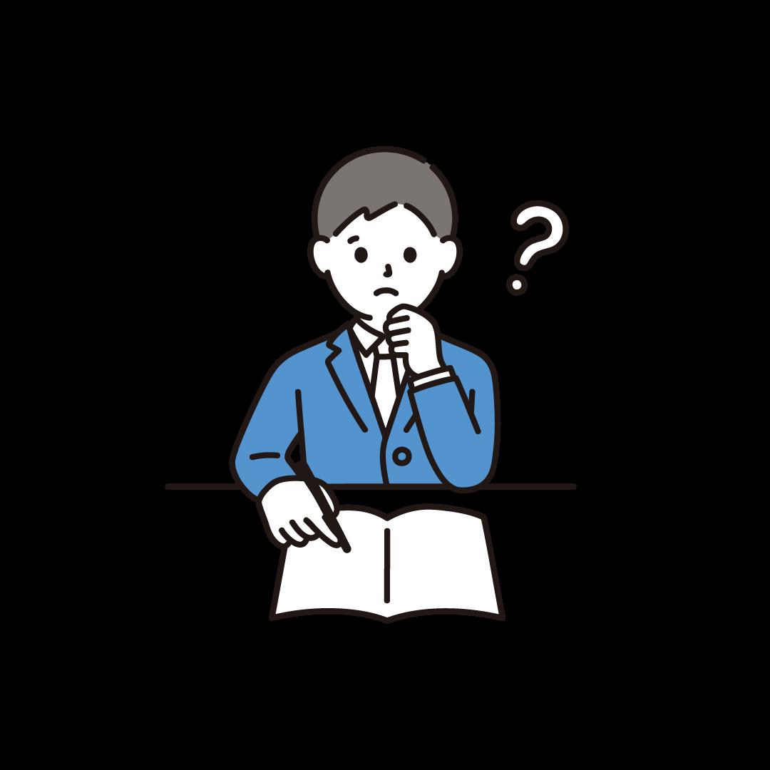 勉強をする男子学生(疑問)のイラスト