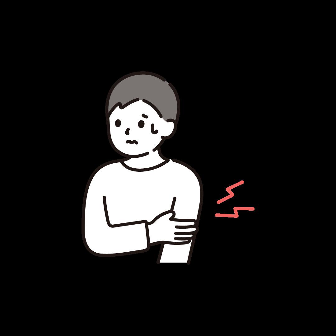 腕が痛い男性のイラスト