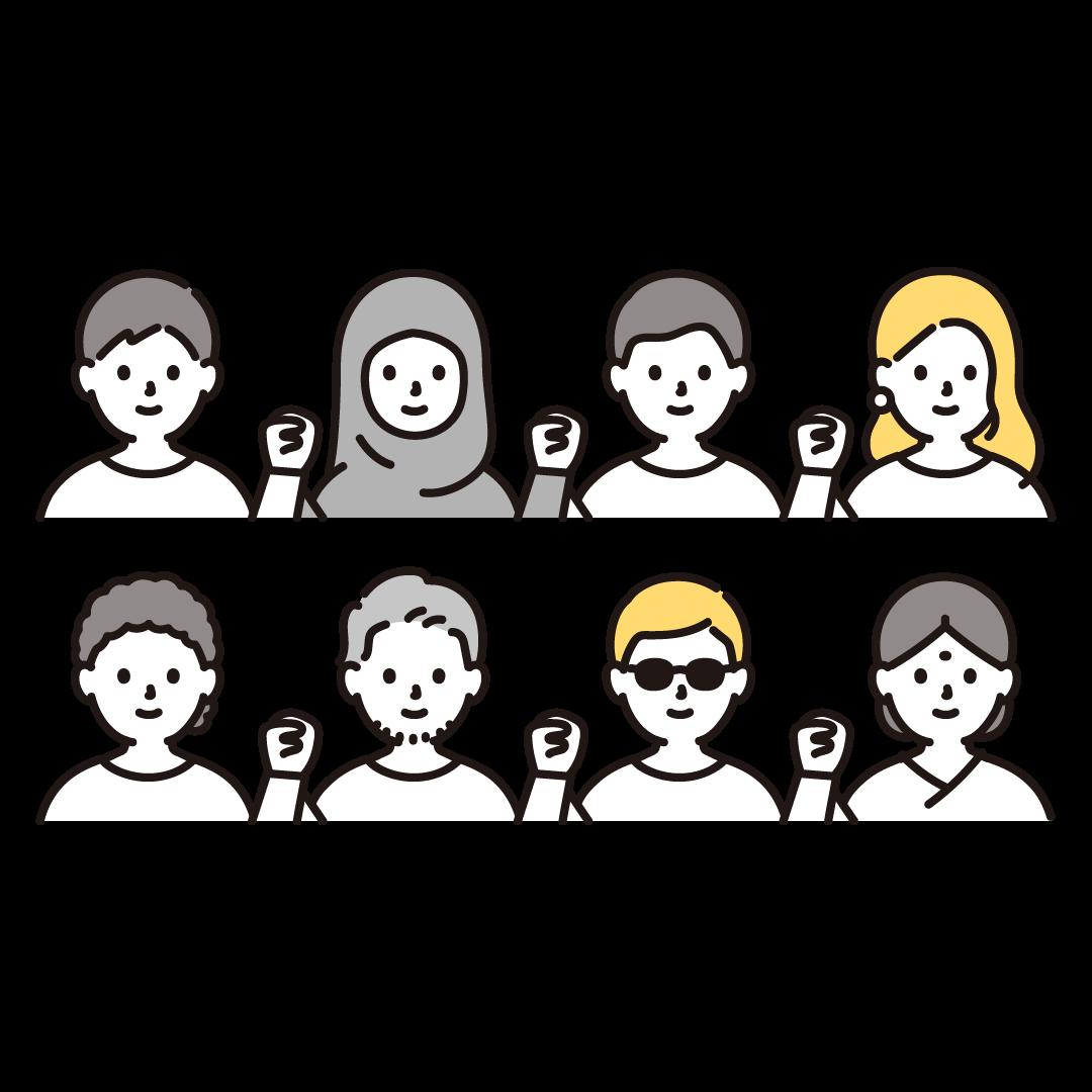 いろいろな人種(手をつなぐ)のイラスト